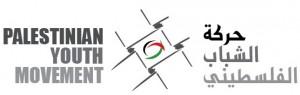 PYM logo (2) 2
