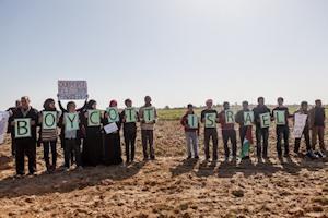 boycott-israel-gaza